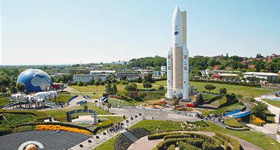 """""""La Ciudad del Espacio"""" cerca de Port Saint-Sauveur en Toulouse"""